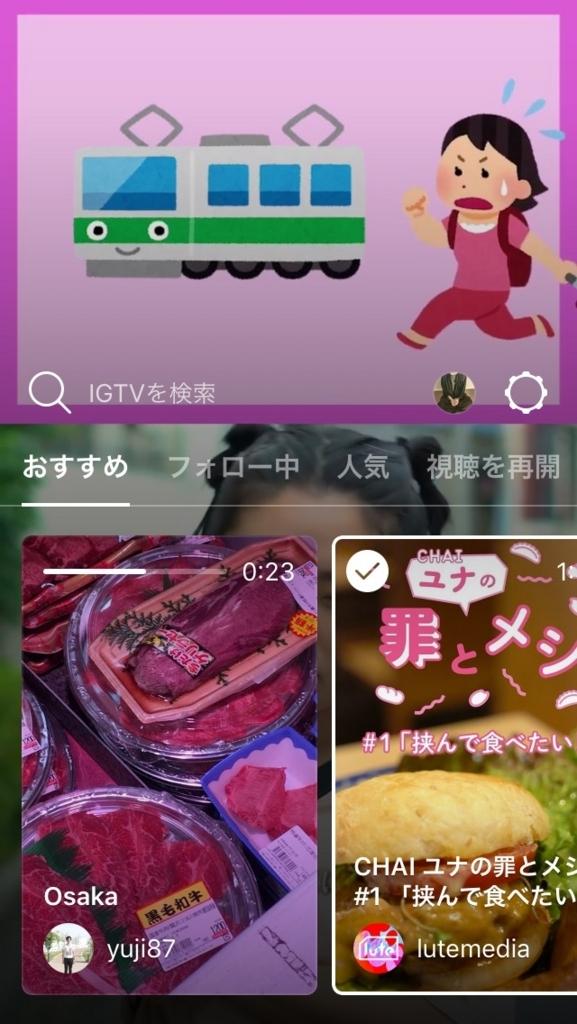 f:id:tusukurukun:20180622021547j:image:w270