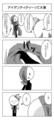 オリボウ漫画