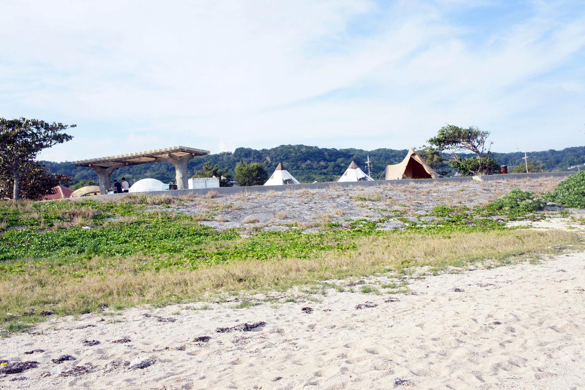 志喜屋海浜