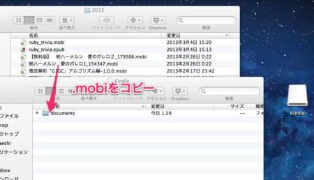 f:id:tuto0621:20130309021855j:plain