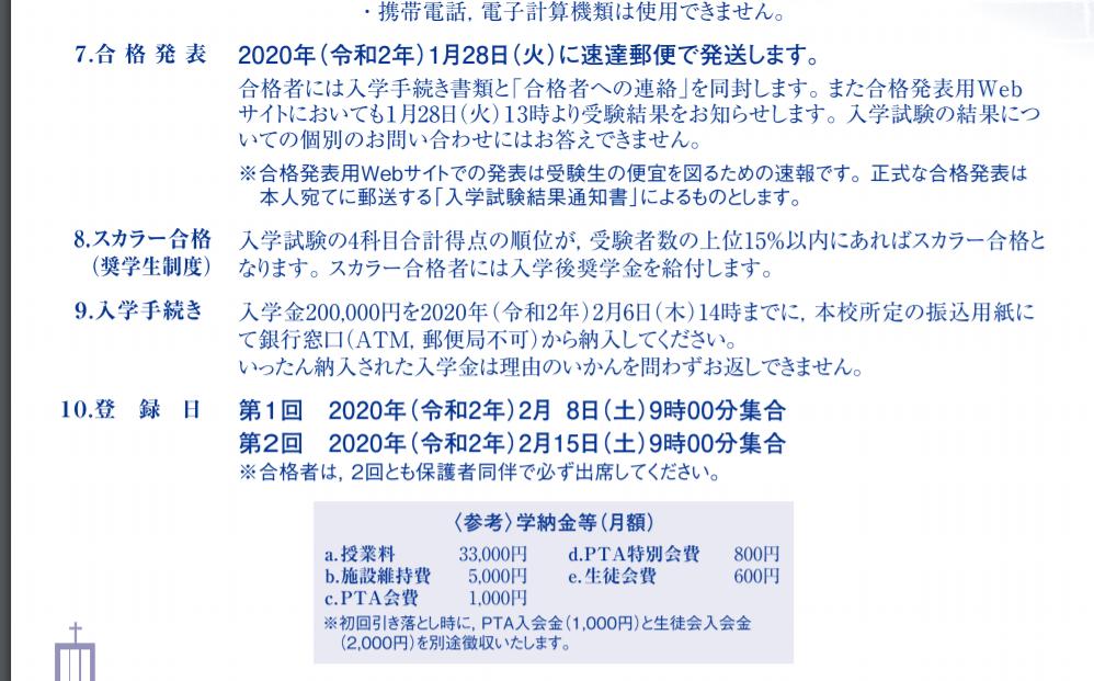 f:id:tutukun:20200126232509p:plain