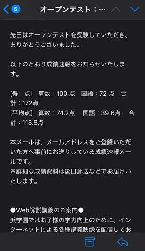 f:id:tutukun:20200229200652j:plain
