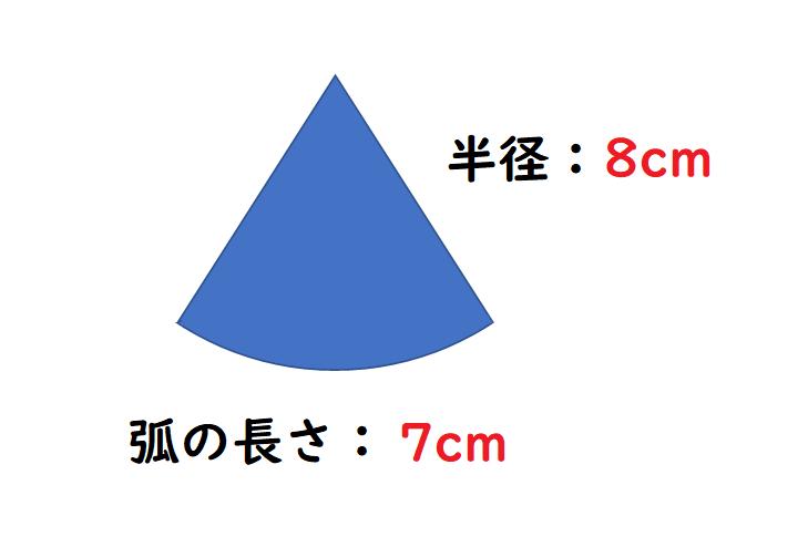 f:id:tutukun:20200523144435p:plain