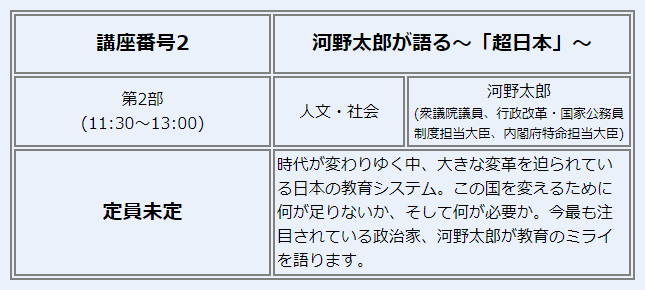 f:id:tutukun:20201230134123p:plain
