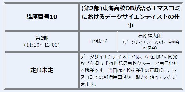 f:id:tutukun:20201230145344p:plain