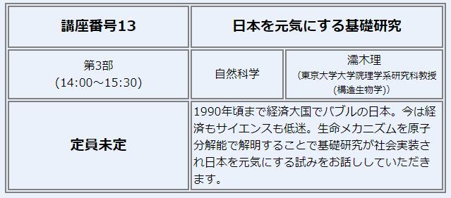 f:id:tutukun:20201230145759p:plain