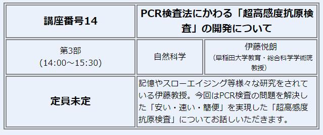 f:id:tutukun:20201230150019p:plain