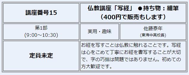 f:id:tutukun:20201230150300p:plain