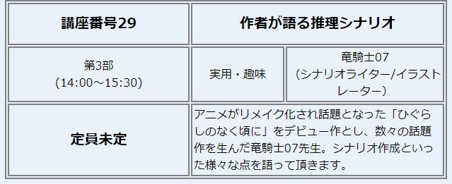 f:id:tutukun:20201230151052p:plain
