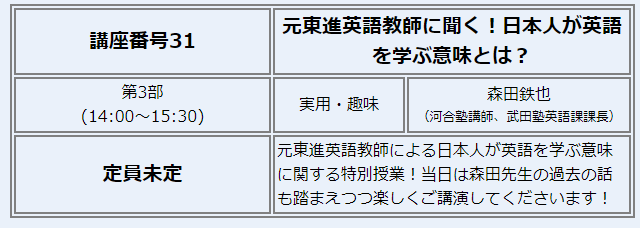 f:id:tutukun:20201230151718p:plain