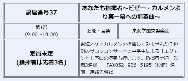 f:id:tutukun:20201230152423p:plain