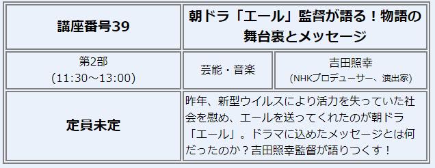 f:id:tutukun:20201230152928p:plain