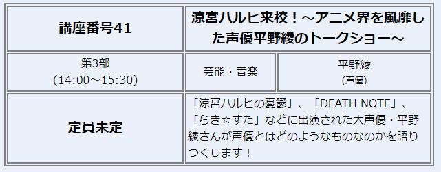 f:id:tutukun:20201230153303p:plain