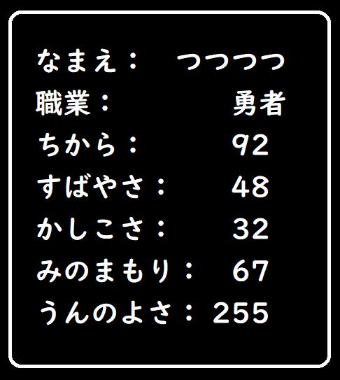 f:id:tutukun:20210109144507p:plain