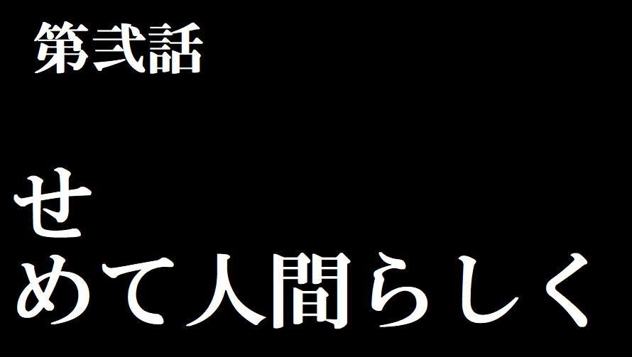 f:id:tutukun:20210406235849p:plain