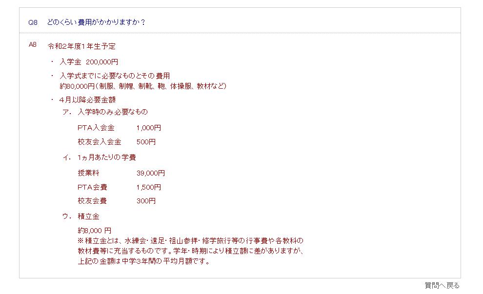f:id:tutukun:20210831234635p:plain