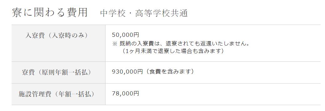 f:id:tutukun:20210903185419p:plain