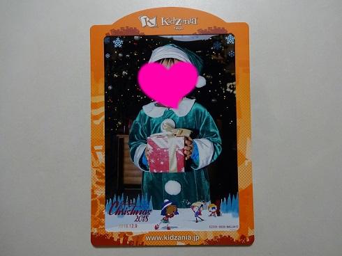 f:id:tutumama:20181213163751j:plain