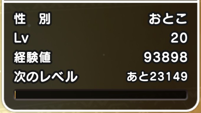 f:id:tutushige:20200215223600j:plain