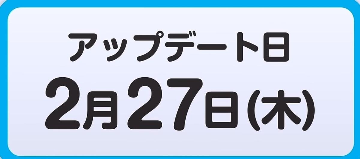 f:id:tutushige:20200222203116j:plain