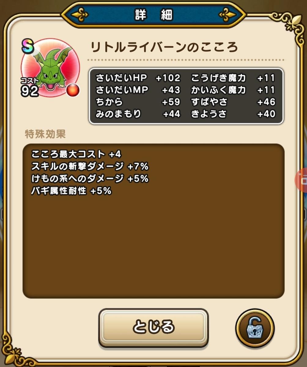 f:id:tutushige:20210112012125j:plain
