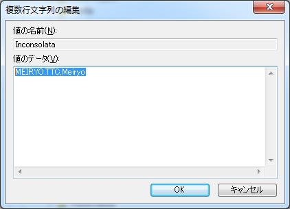 20111130022141