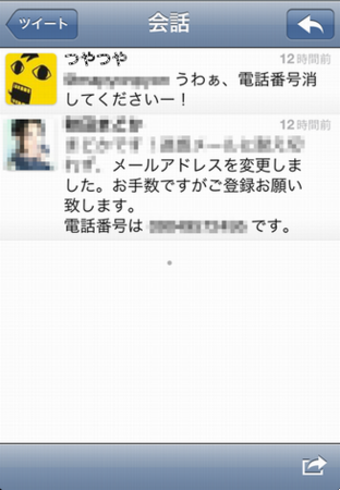 f:id:tuya:20110215235352p:image