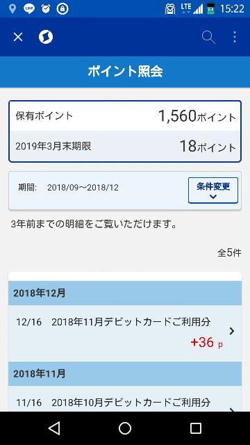 f:id:tuyoki:20181217161502p:plain