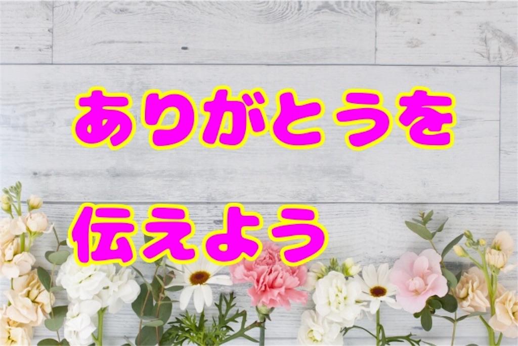 f:id:tuyoki:20190911143105j:image