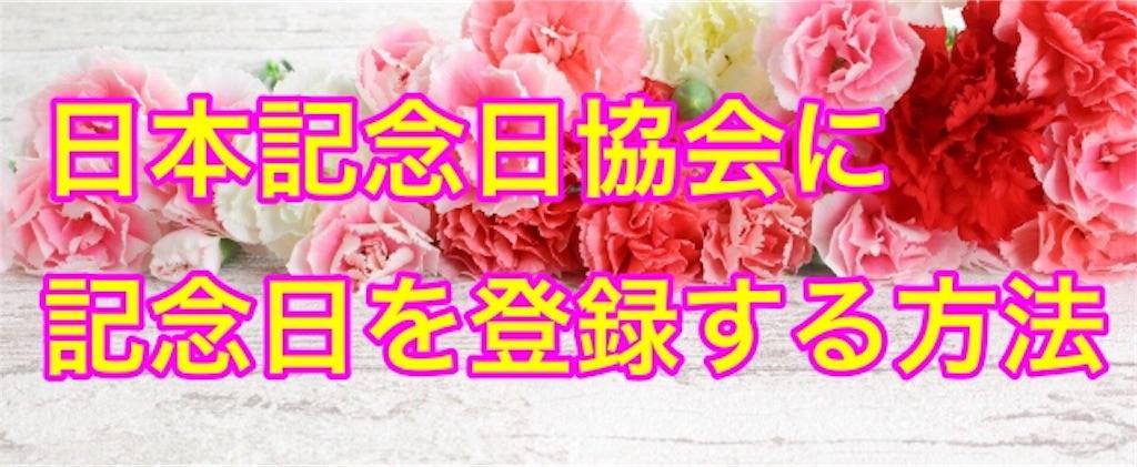 f:id:tuyoki:20190912140537j:image