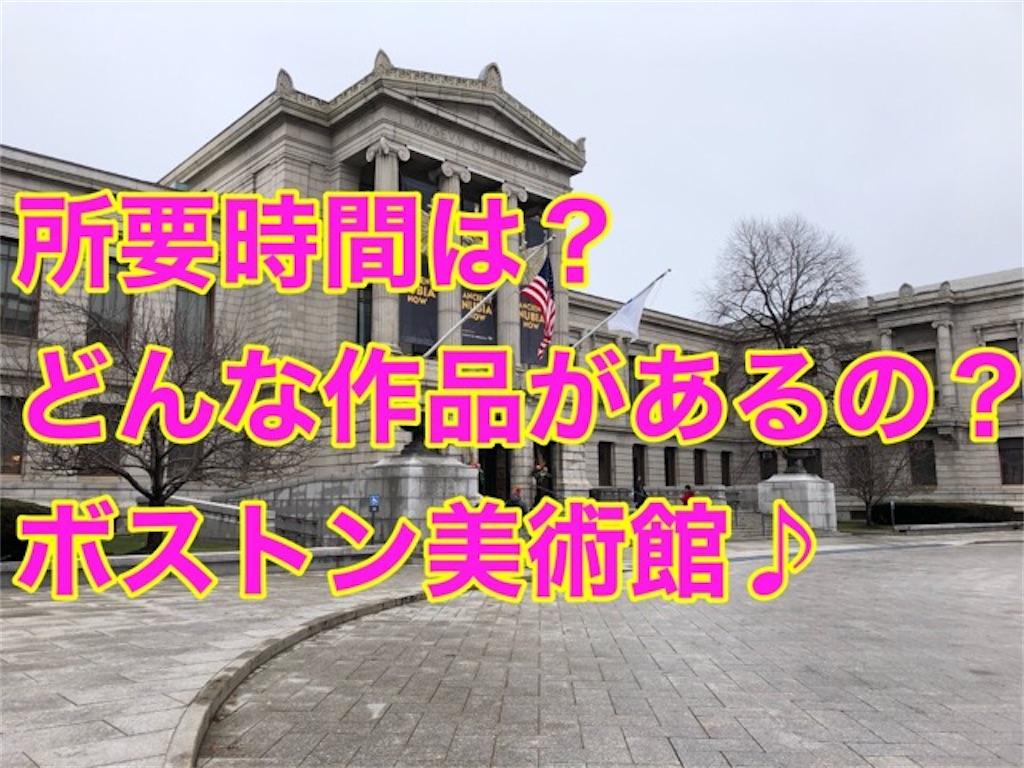 f:id:tuyoki:20200119212236j:image
