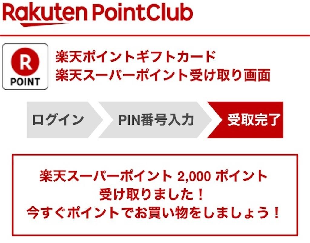 f:id:tuyoki:20200320111449j:plain
