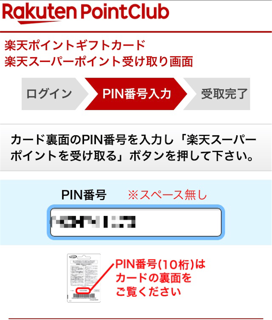 f:id:tuyoki:20200320111454p:plain