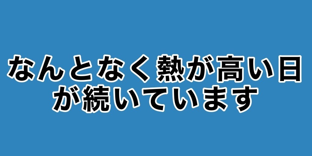 f:id:tuyoki:20200406102202j:image