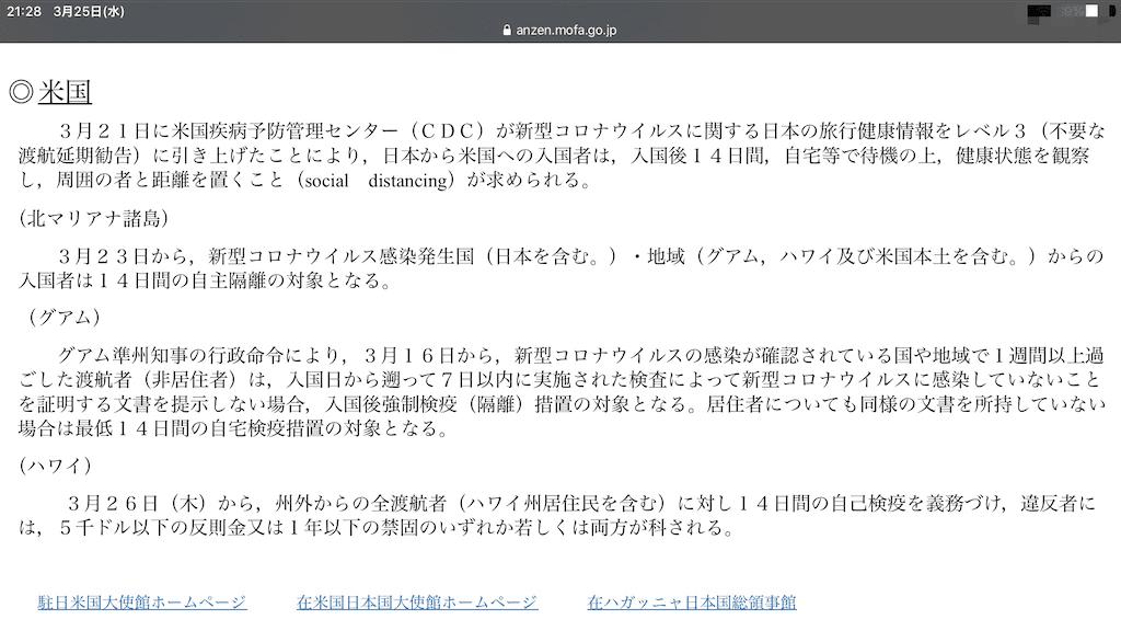f:id:tuyoki:20200418155219p:plain