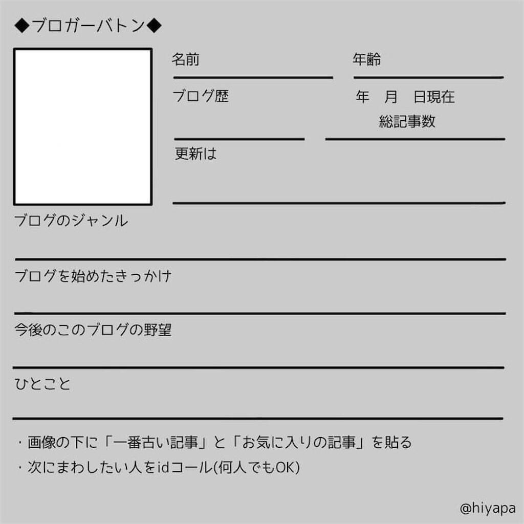 f:id:tuyoki:20200629224149j:image