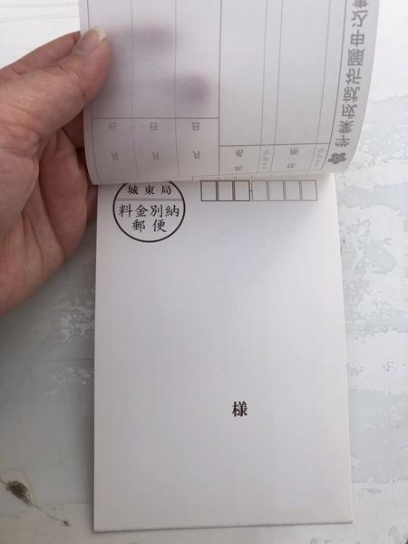 f:id:tuyoki:20210117163958j:plain