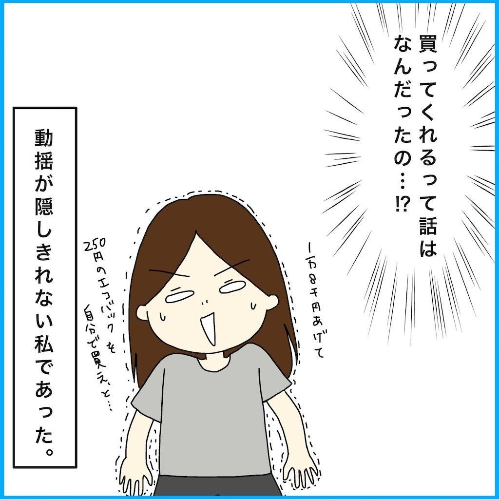 f:id:tuyoki:20210430215303j:image