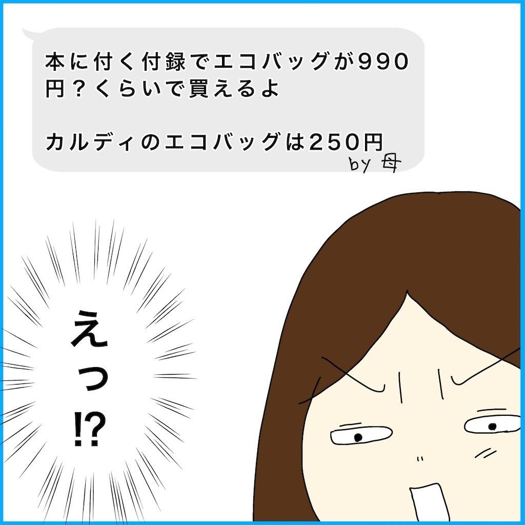 f:id:tuyoki:20210430215311j:image