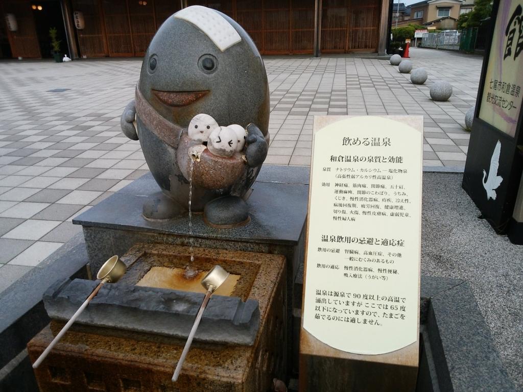 f:id:tuyomushi99:20180718135830j:plain