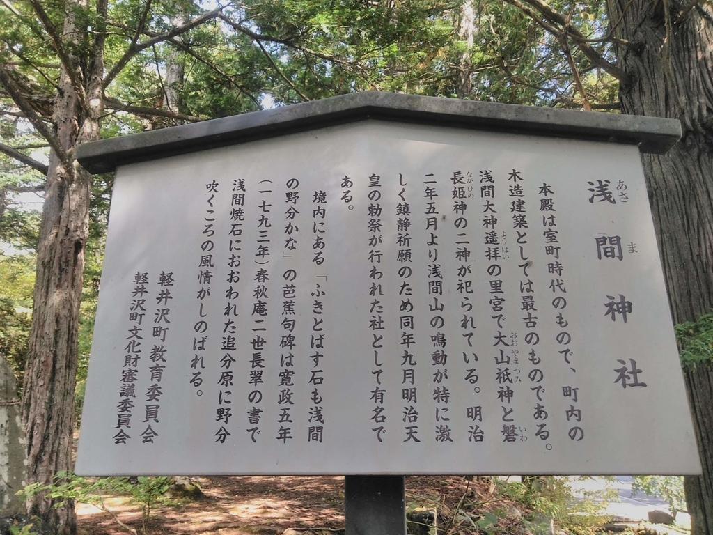f:id:tuyomushi99:20181006064838j:plain