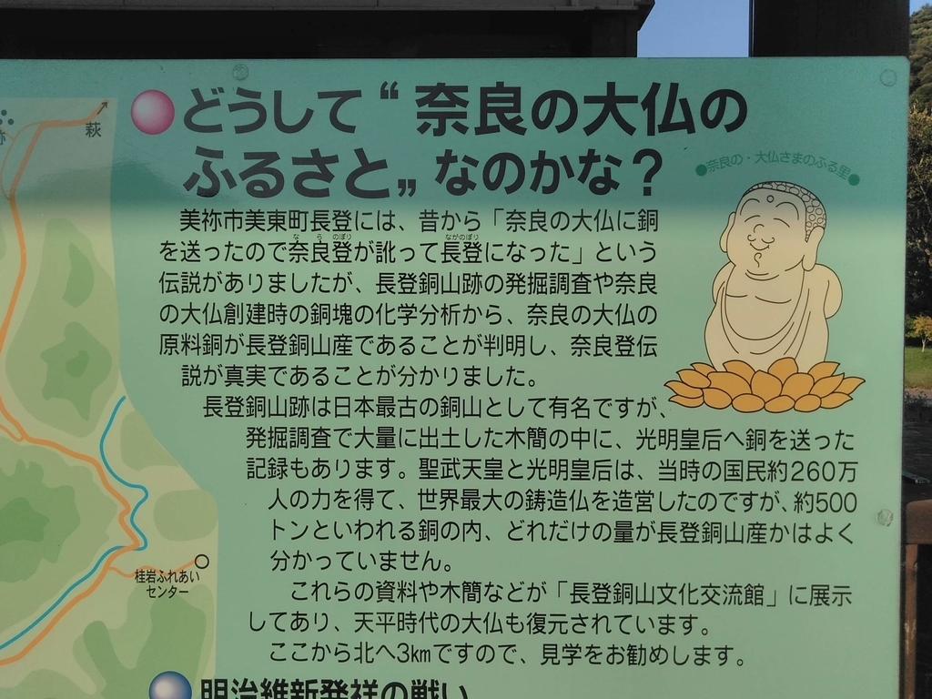 f:id:tuyomushi99:20181011025355j:plain