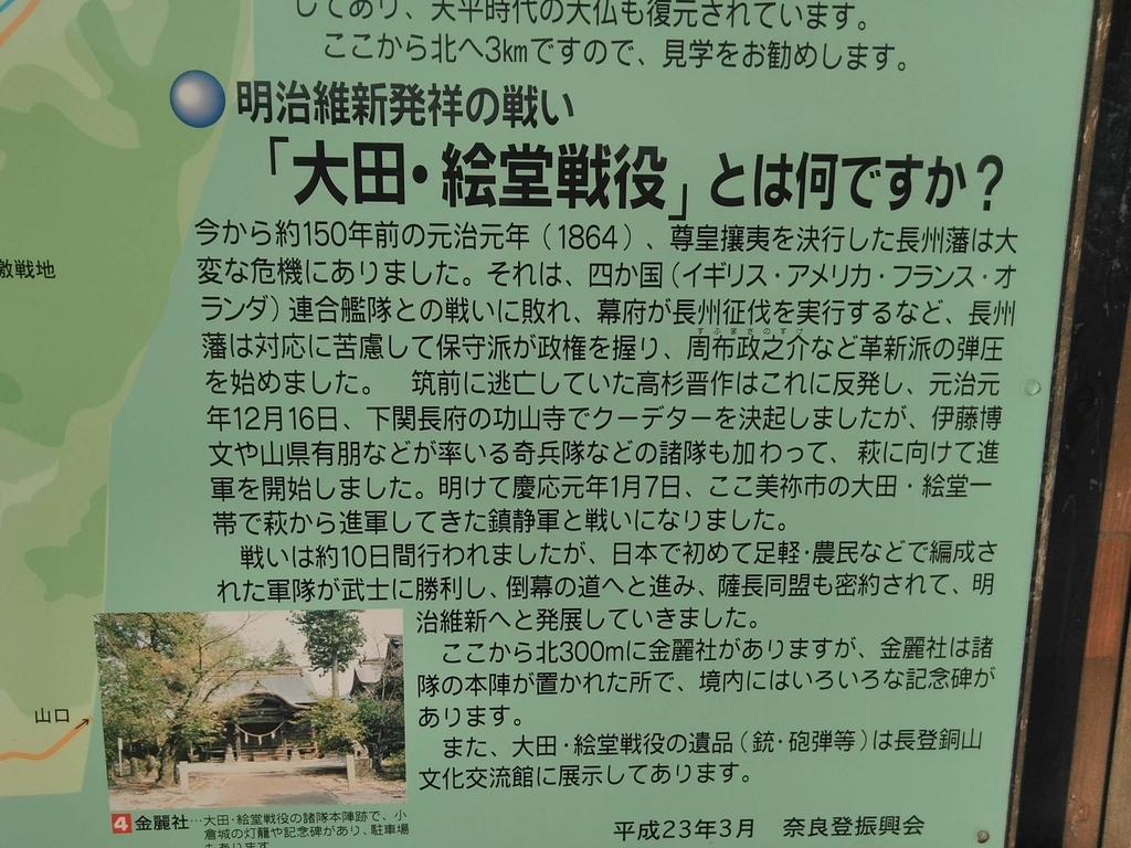 f:id:tuyomushi99:20181011025405j:plain