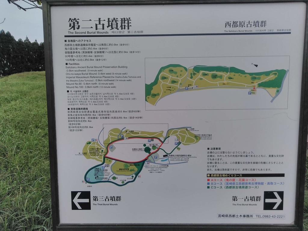 f:id:tuyomushi99:20181020095333j:plain