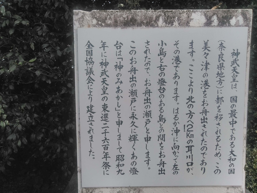 f:id:tuyomushi99:20181020095548j:plain