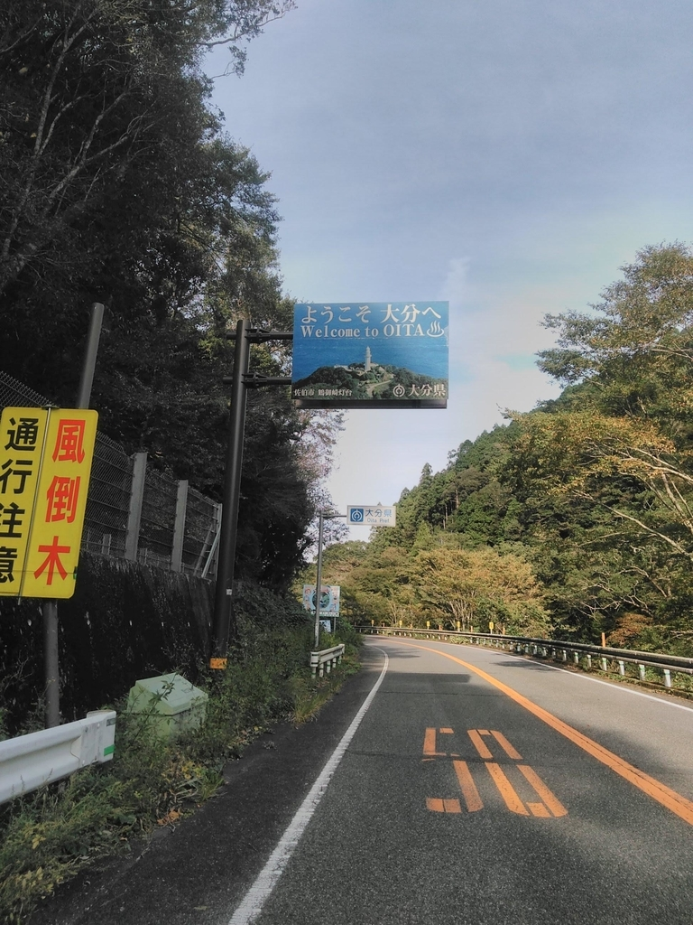 f:id:tuyomushi99:20181020095627j:plain