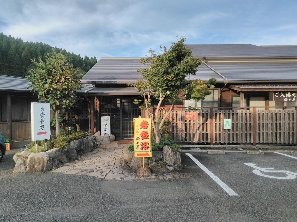 f:id:tuyomushi99:20181020095645j:plain