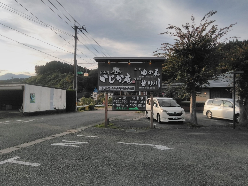 f:id:tuyomushi99:20181020101251j:plain