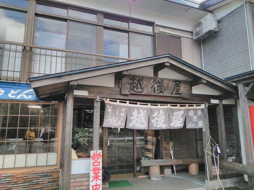 f:id:tuyomushi99:20181020151146j:plain
