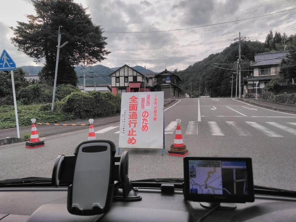 f:id:tuyomushi99:20181107194210j:plain